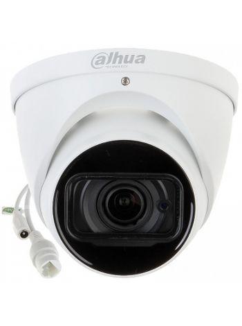 Dahua IPC-HDW5231RP-ZE