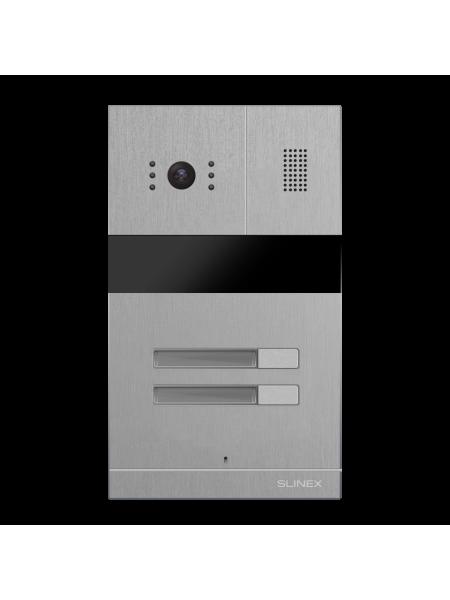 Slinex MA-02 (серебро)