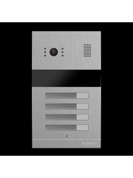 Slinex MA-04 (серебро)