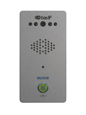 basIP CV-01SD (серебро/накладная) станция вызова