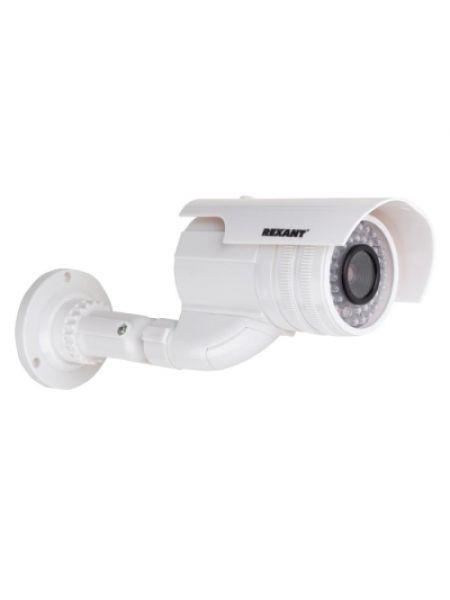 Муляж камеры уличной, цилиндрическая  REXANT (45-0240)