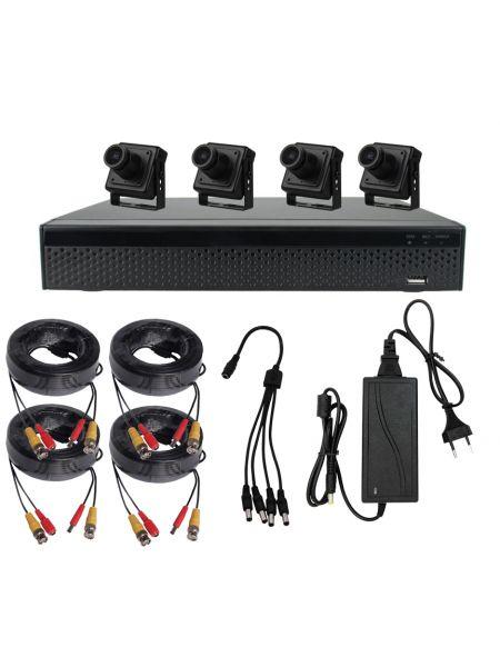 Комплект видеонаблюдение с 4-мя  миниатюрными AHD камерами AltCam