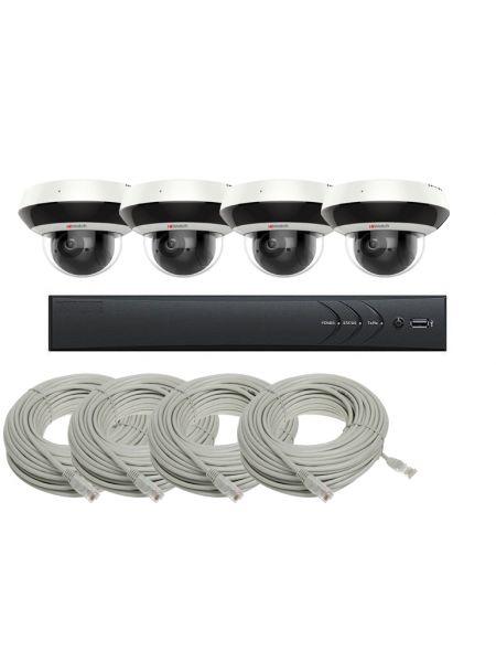 Комплект мини-PTZ IP-видеокамер HiWatch на 2 Mpx/ PoE с микрофоном