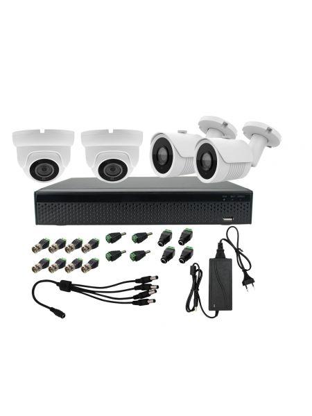 Комплект видеонаблюдение с 4-мя AHD камерами AltCam
