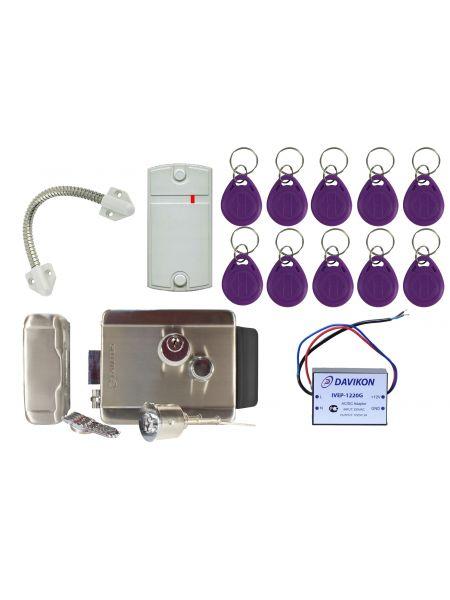 Комплект электромеханического замка с считывателем и встроенным контроллером Em-Marine