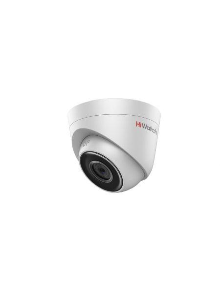 HiWatch DS-I253 (2.8 mm) Купольная IP-видеокамера с EXIR-подсветкой до 30м