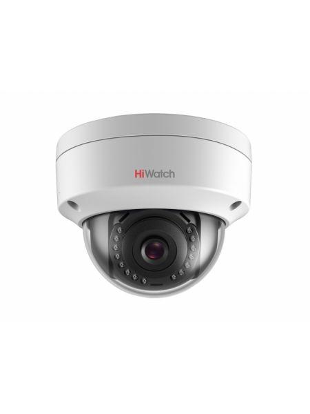 HiWatch DS-I452 (4 mm) Купольная IP-видеокамера с ИК-подсветкой до 30 м
