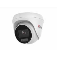 HiWatch DS-I253L (4 mm) 2 Мп купольная IP-видеокамера с технологией ColorVu