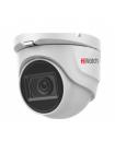 HiWatch DS-T803 (6 mm) 8 Мп уличная купольная HD-TVI камера с EXIR-подсветкой до 30м