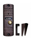 Activision AVP-508 (NTSC)