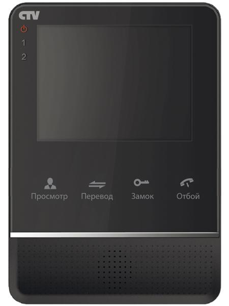 CTV-M2400MD (Черный) Цветной монитор